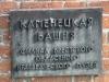 18-tablica-inf-kamienieckiej-baszty